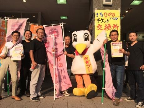 中野駅南口「まちなかのバル」初日に「鷺飲夜」のPRにきた鷺宮の妖精「さぎプー」ら