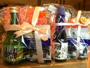 中野の酒店が日本酒とチョコのバレンタインセット 日本酒ジャーナリストが推薦