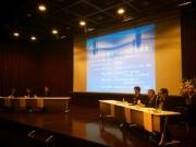 中野区グローバル戦略推進フォーラム開催へ 東京オリンピック・パラリンピック見据え