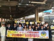 いわきの中高生、列車を乗り継ぎ「復興オリーブの木」を中野駅へ 駅長、感無量で涙こらえる