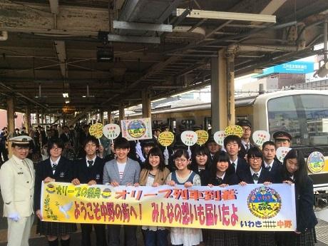 いわきからオリーブの木を運んだ中高生らと飯塚駅長(左)や中野駅職員ら