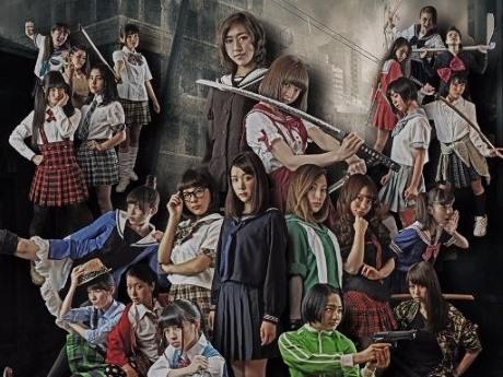 舞台「23区女子」キービジュアル