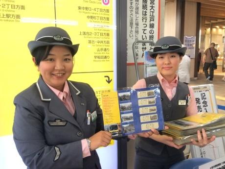 開業110周年記念入場券を販売する職員