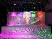中野で「SNOW MIKU」東京展 「雪ミクスカイタウン」イラストなど展示