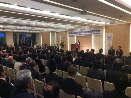 東中野・日本閣で中野区経済4団体が合同新年会 JC中野も同日同会場で
