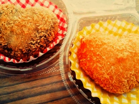 中野駅北口「コロッケ西郷亭」がハート型チョココロッケ 味は2種類、初の商品化