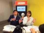 J:COM中野が新番組「中野人図鑑」 区内で活躍の人にスポット、MCはブル中野さん