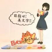中野「墓場の画廊」で「日ペンの美子ちゃん」初の原画展 初代~6代目同時展示
