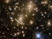 中野のプラネタリウムで「ダークマター」に迫る投影 大人向け天文教室開催へ
