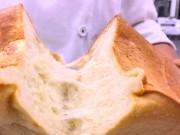 東中野の食品研究所が「生食パン」販売開始 1日10本限定、無添加などにこだわり