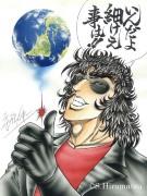 中野ブロードウェイで漫画家・平松伸二さん「いんだよ細けえ事は!!」漫書展