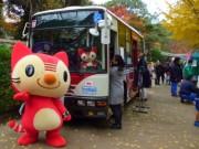 哲学堂公園で関東バスがチャリティーイベント 東日本大震災と熊本地震復興支援で