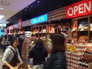 中野マルイに「カルディコーヒーファーム」 要望の声に応え、区内初出店