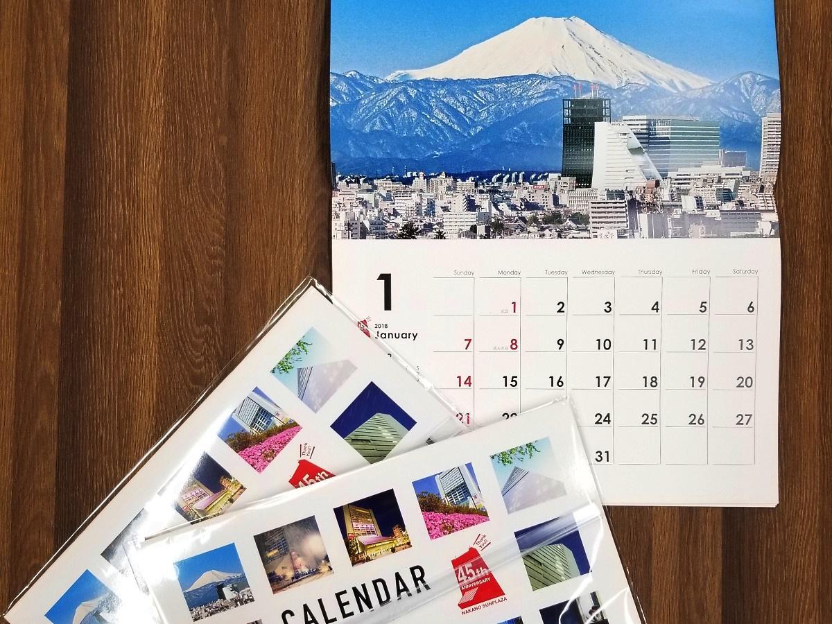 「2018年 中野サンプラザオリジナルカレンダー」