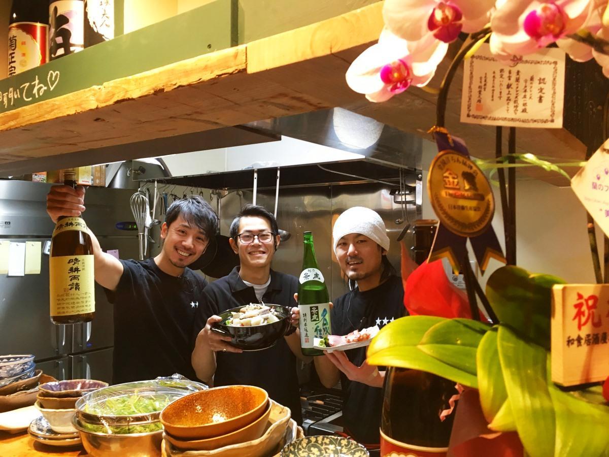 (左から)店主の太田善明さん、スタッフのトニーさん、共同経営者の松岡宏起さん