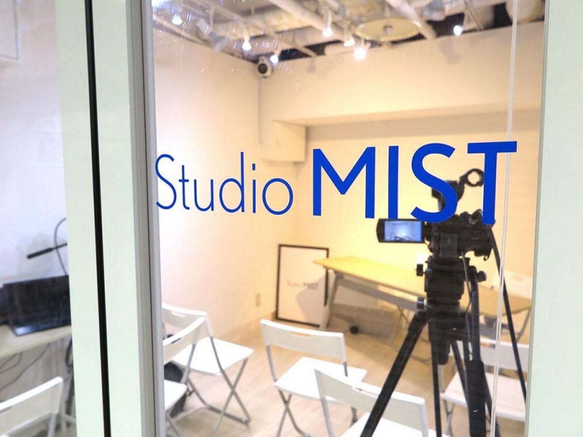 中野ブロードウェイ4階にできた「Studio MIST」