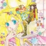 中野「墓場の画廊」で漫画家・中山星香さん原画展 グッズ販売やサイン会も