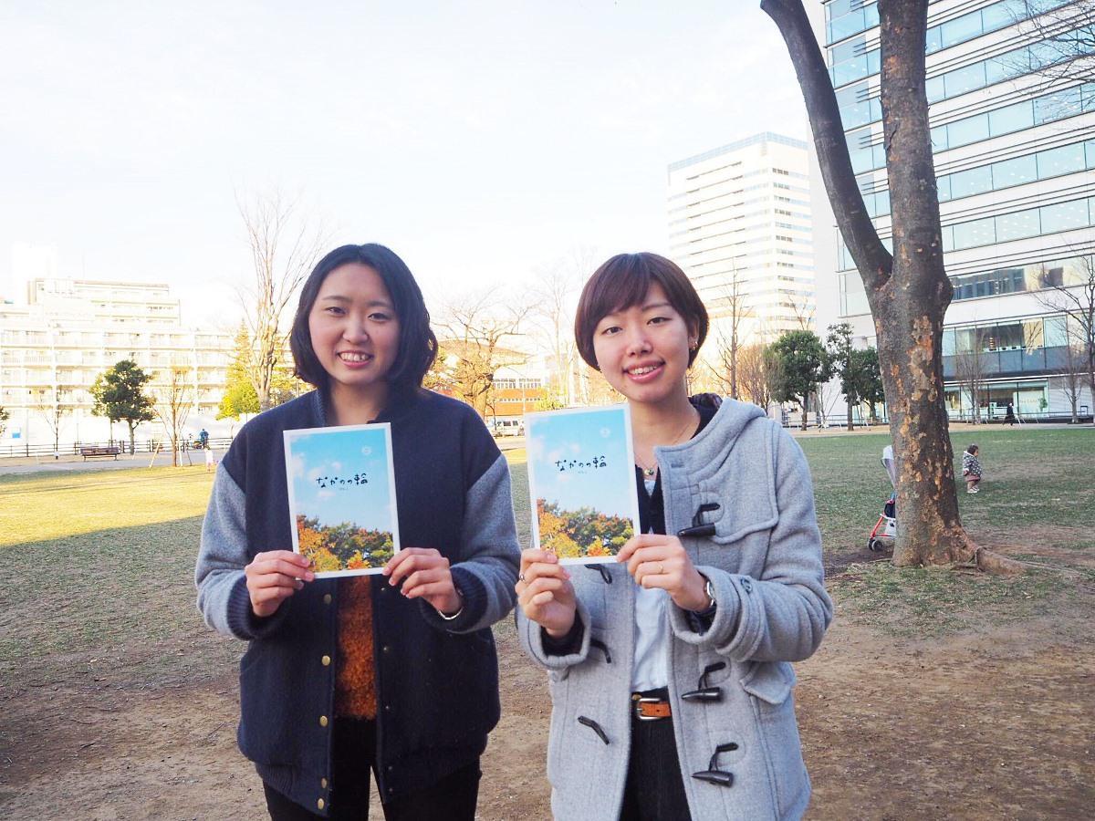 国際日本学部4年の藤橋亜寿美さん(左)と森野日菜子さん(右)