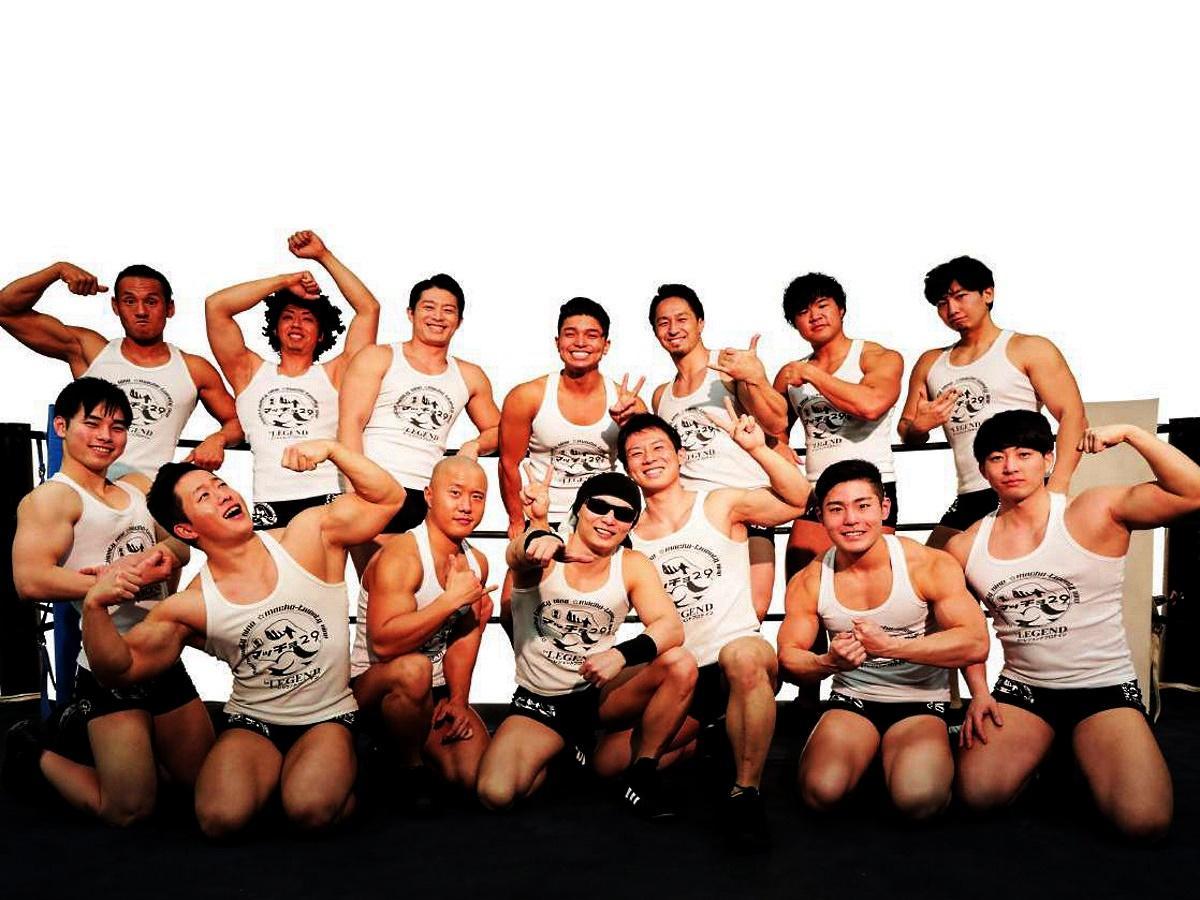 国産マッチョ集団「マッチョ29」