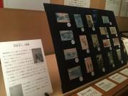 中野「れきみん」で館蔵品展 「絵葉書に見る東京・中野」テーマに媒体の役割伝える