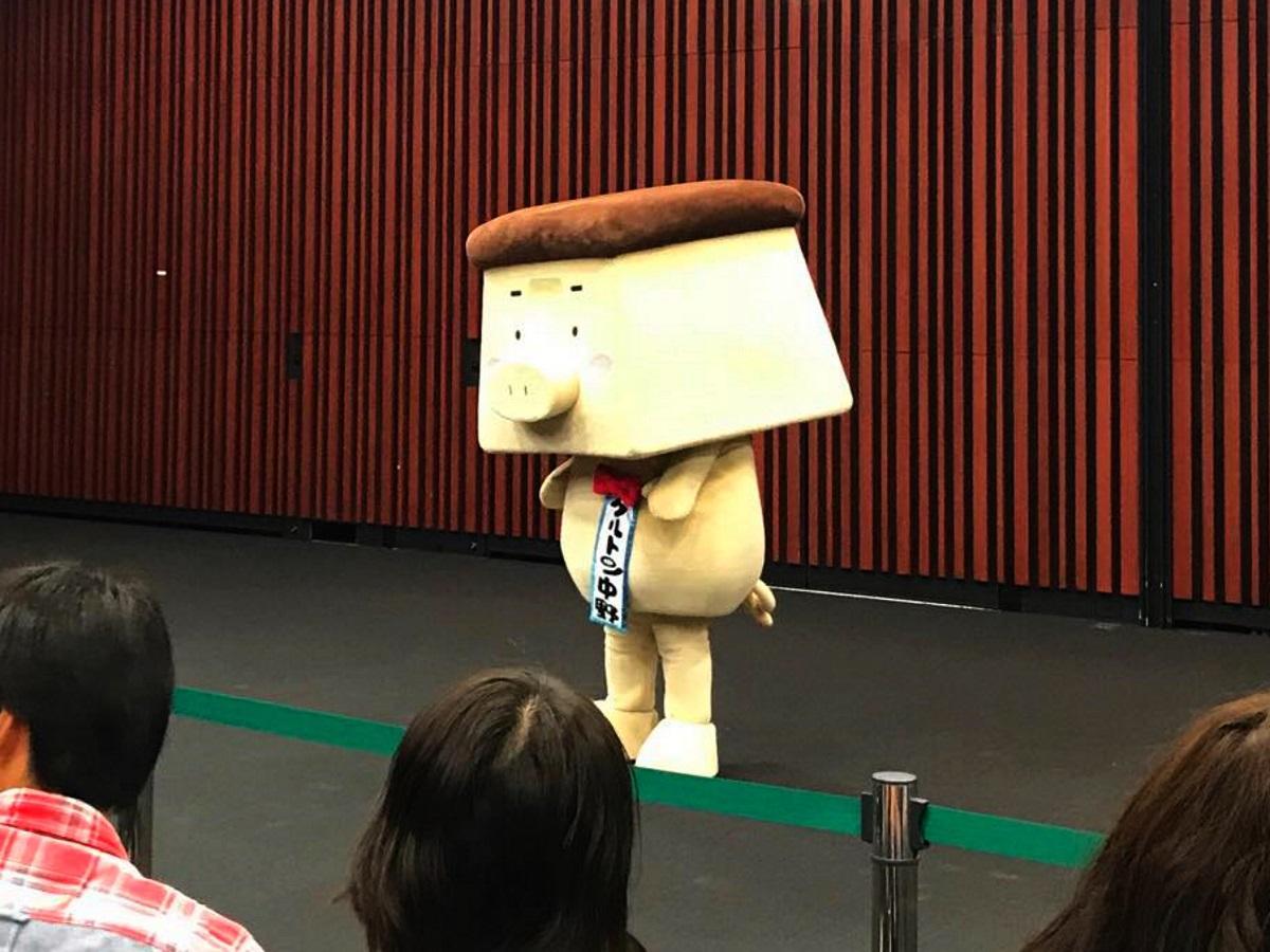 オープニングセレモニーに登場したマスコットキャラクター「クルトン中野」