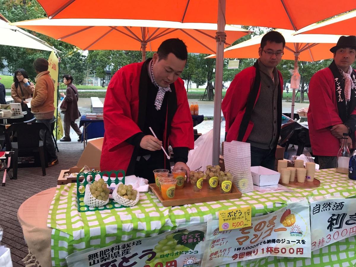 昨年も開催された自然栽培フェア(過去開催時の様子)
