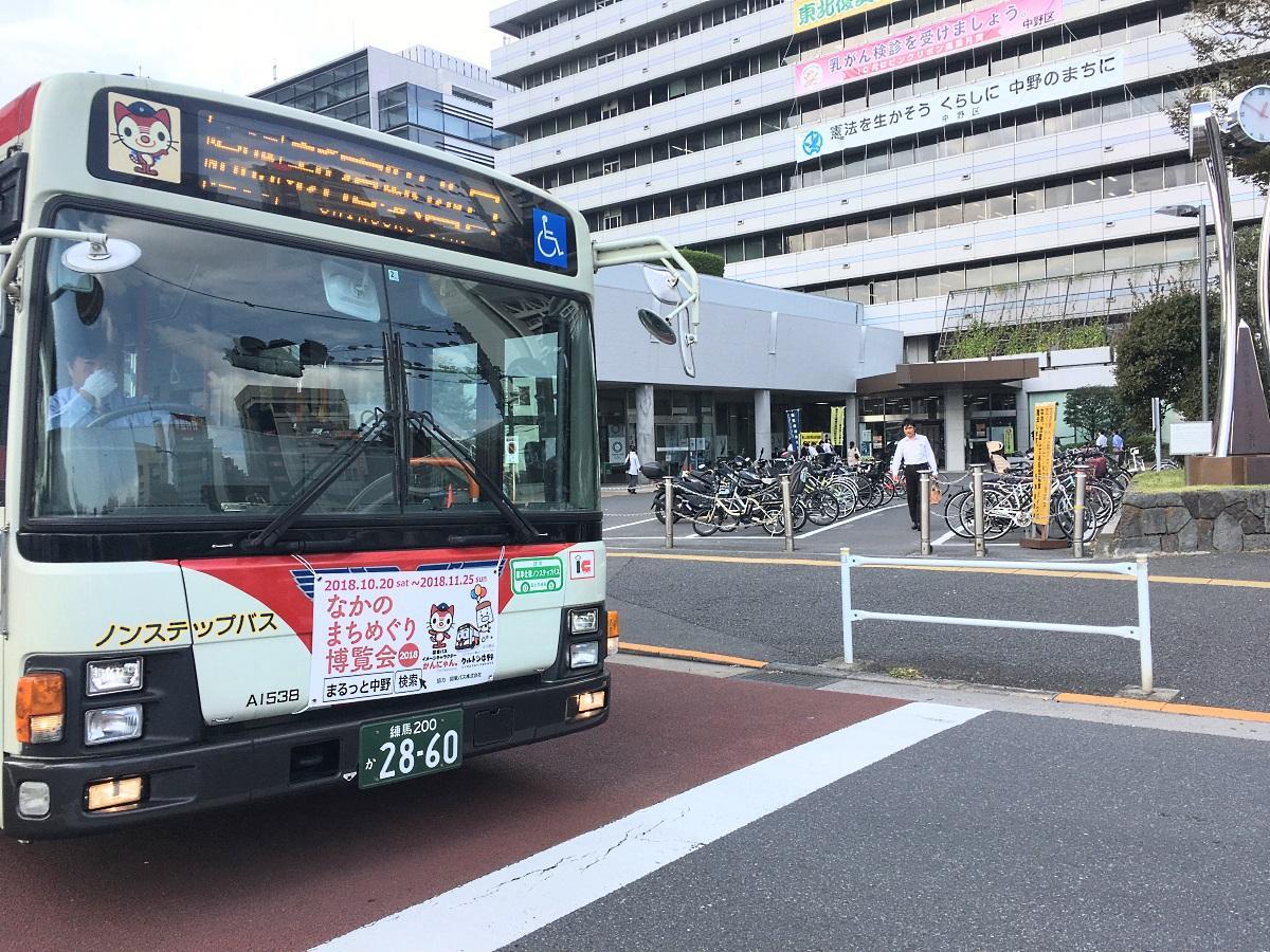中野区役所前に停車する関東バス