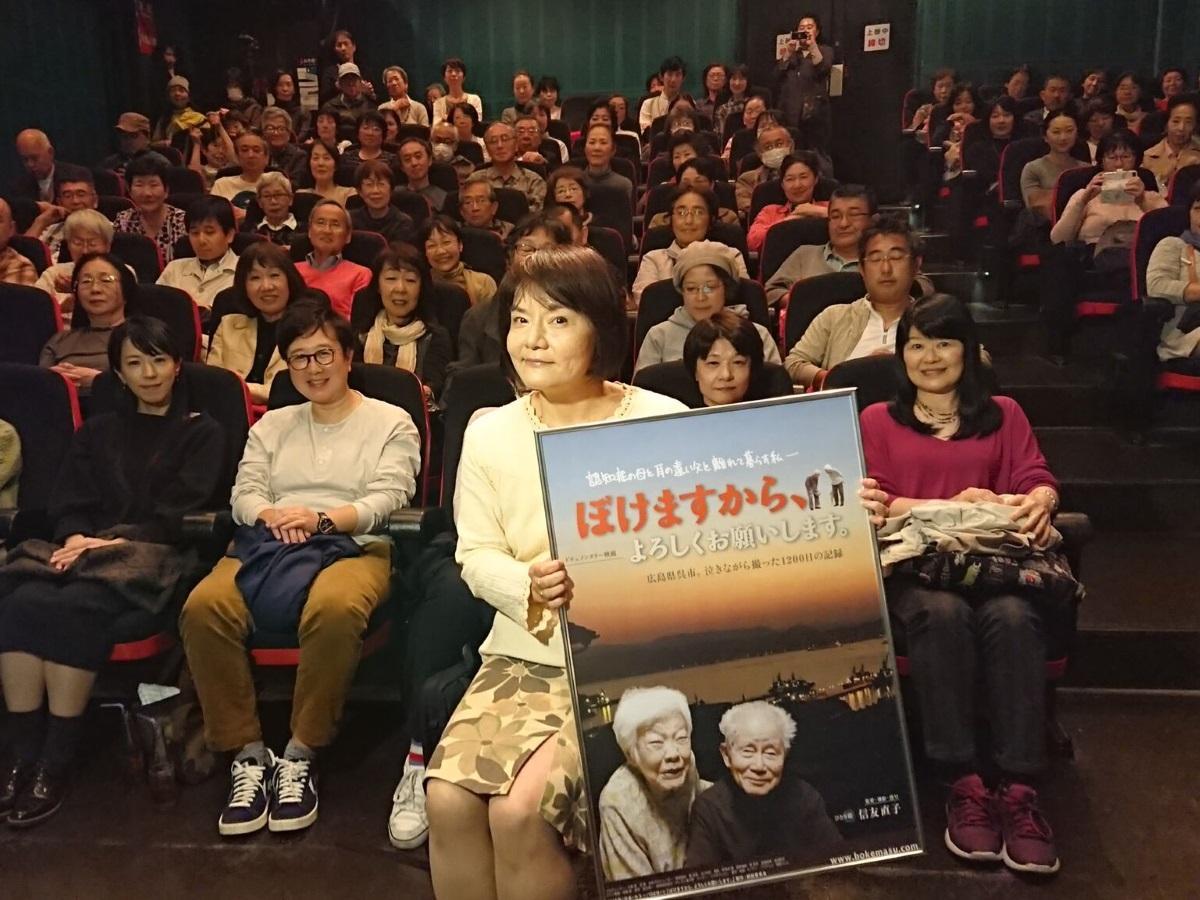 初日舞台あいさつ後の観客との記念撮影の様子(中央は信友直子監督)