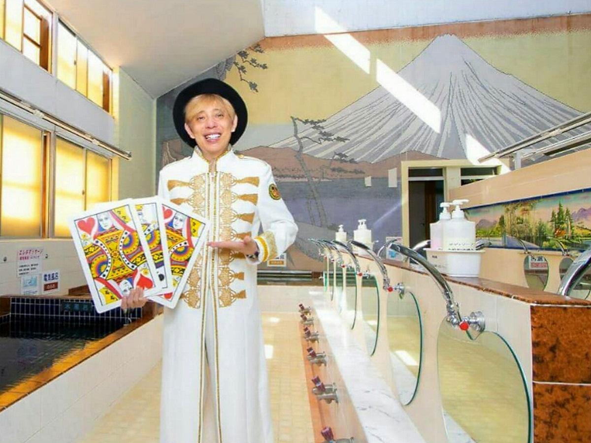 マジック銭湯「昭和浴場」とオーナーのタジマジックさん