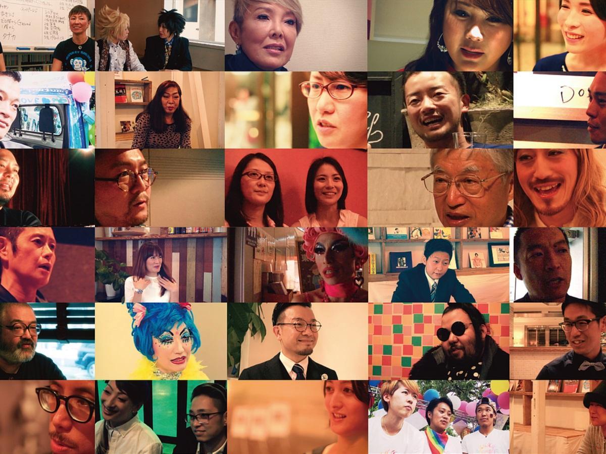 映画「私はワタシ」に登場する人たち © Get in touch