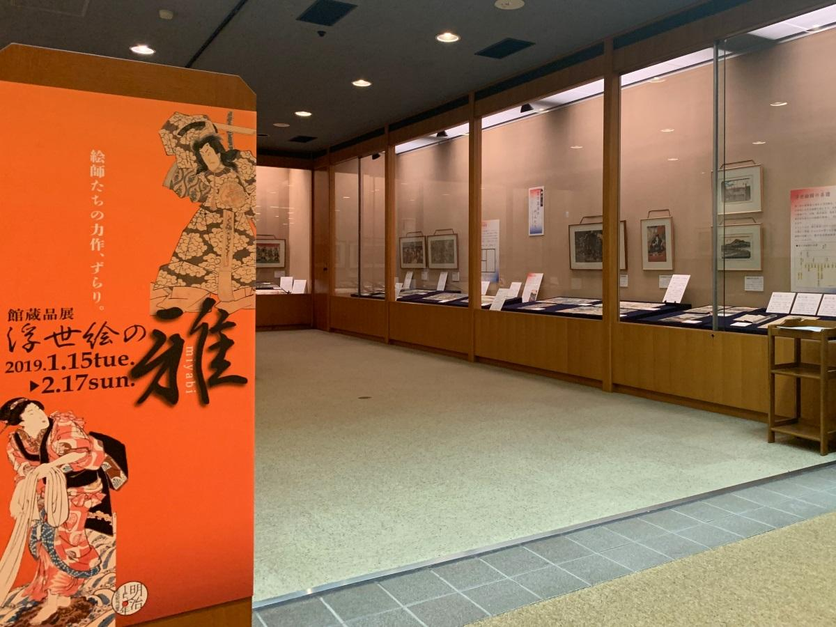会場は1階展示室