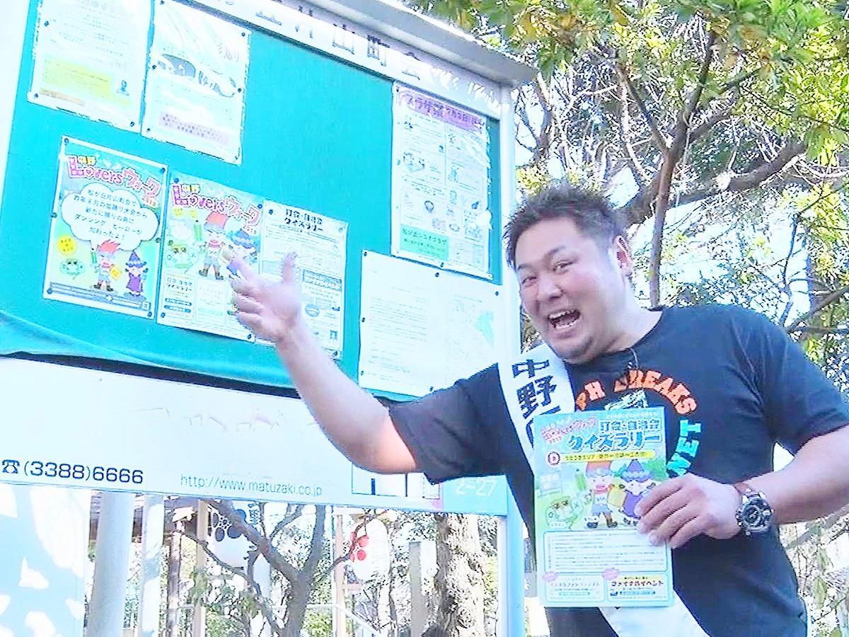 イベントをPRする中野区観光大使のNORIさん