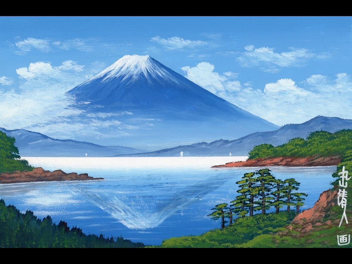 作品「逆さ富士」