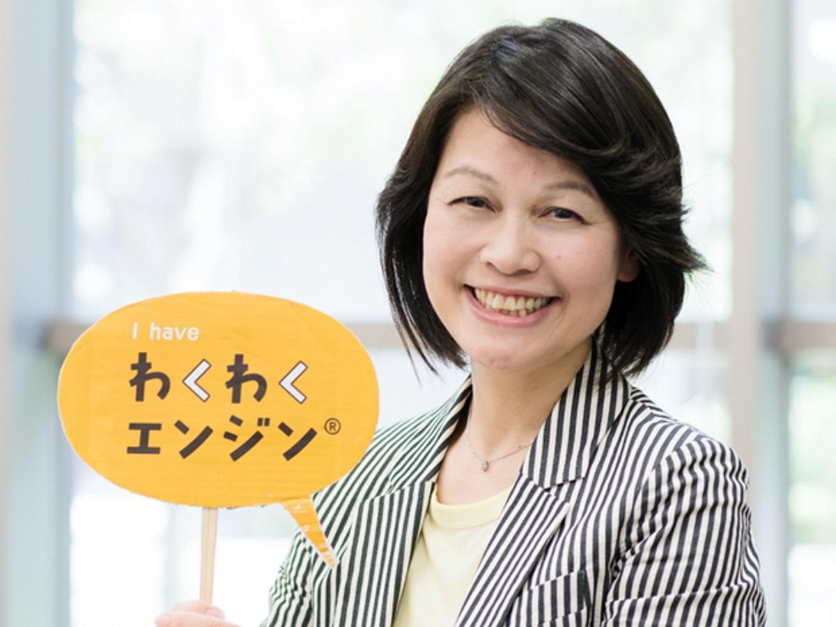 講師はNPO法人キーパーソン21代表理事の朝山あつこさん
