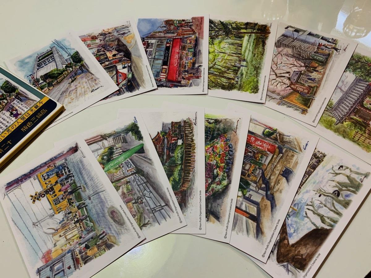 「中野の街角思い出絵葉書」は12枚セット