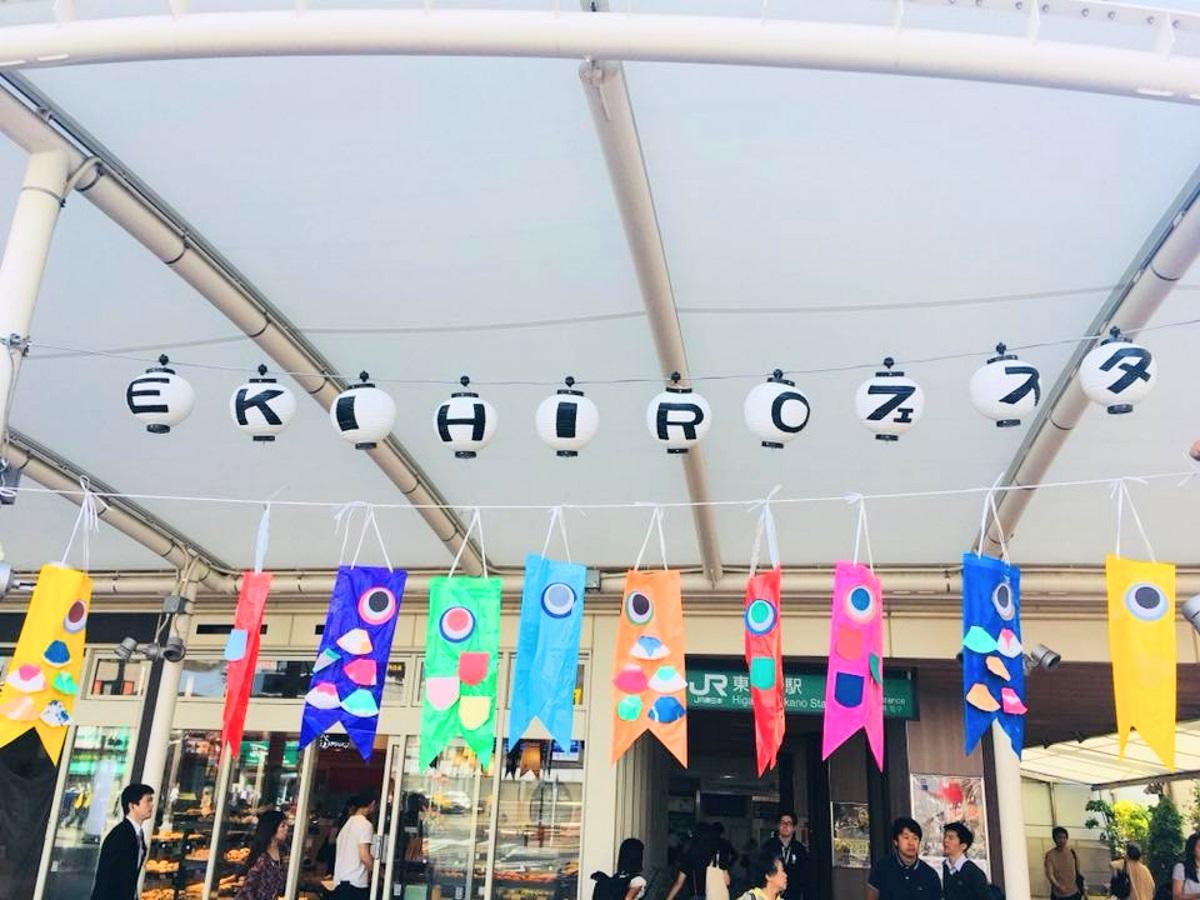 会場はJR東中野駅西口(昨年の様子)
