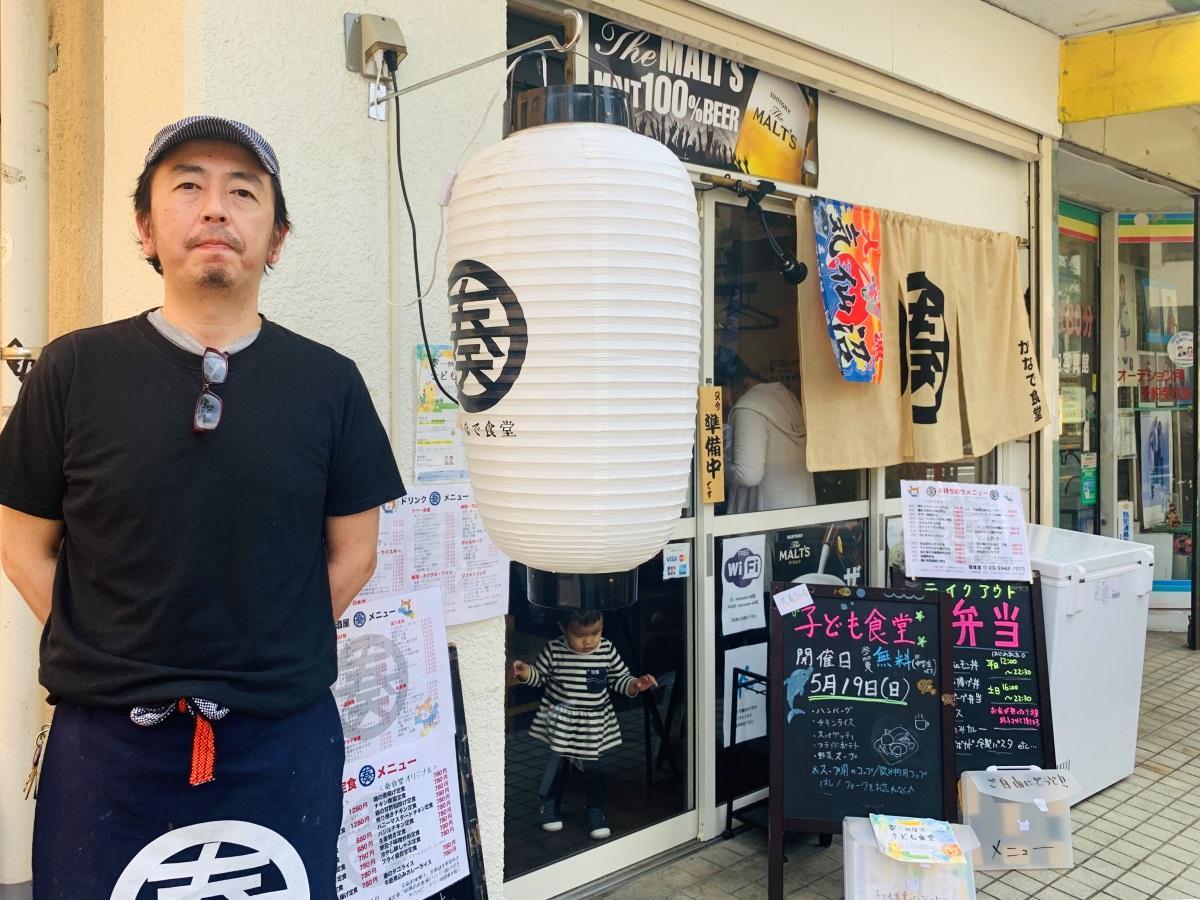 店主の新名明久さんと「かなで食堂」外観