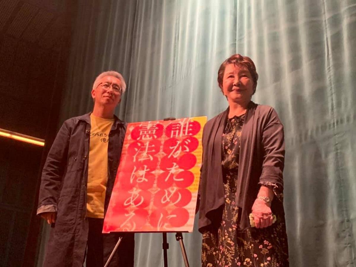 井上淳一監督(左)と主演の渡辺美佐子さん © 「誰がために憲法はある」製作運動体