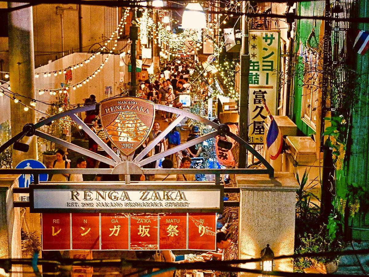 「中野レンガ坂祭り」(昨年開催時の様子)