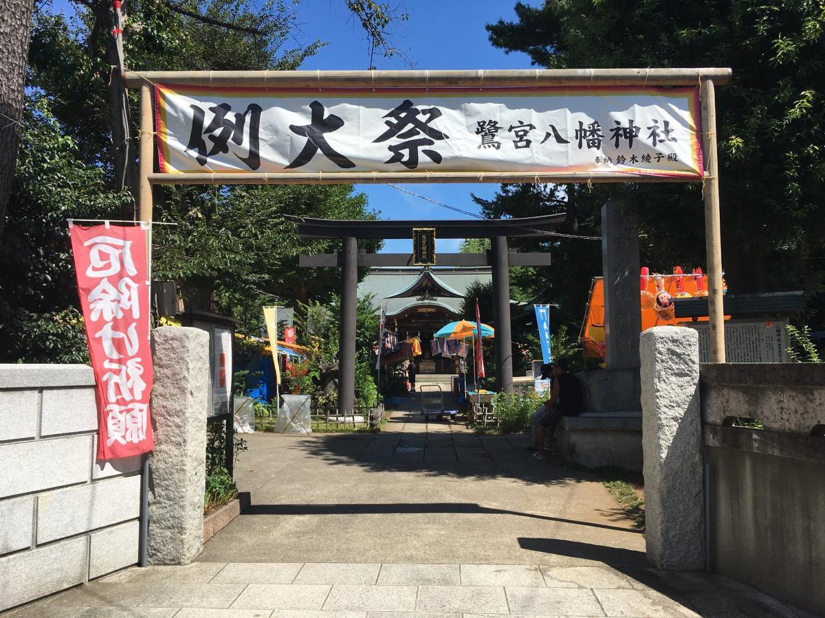 鷺宮八幡神社(写真は昨年撮影)