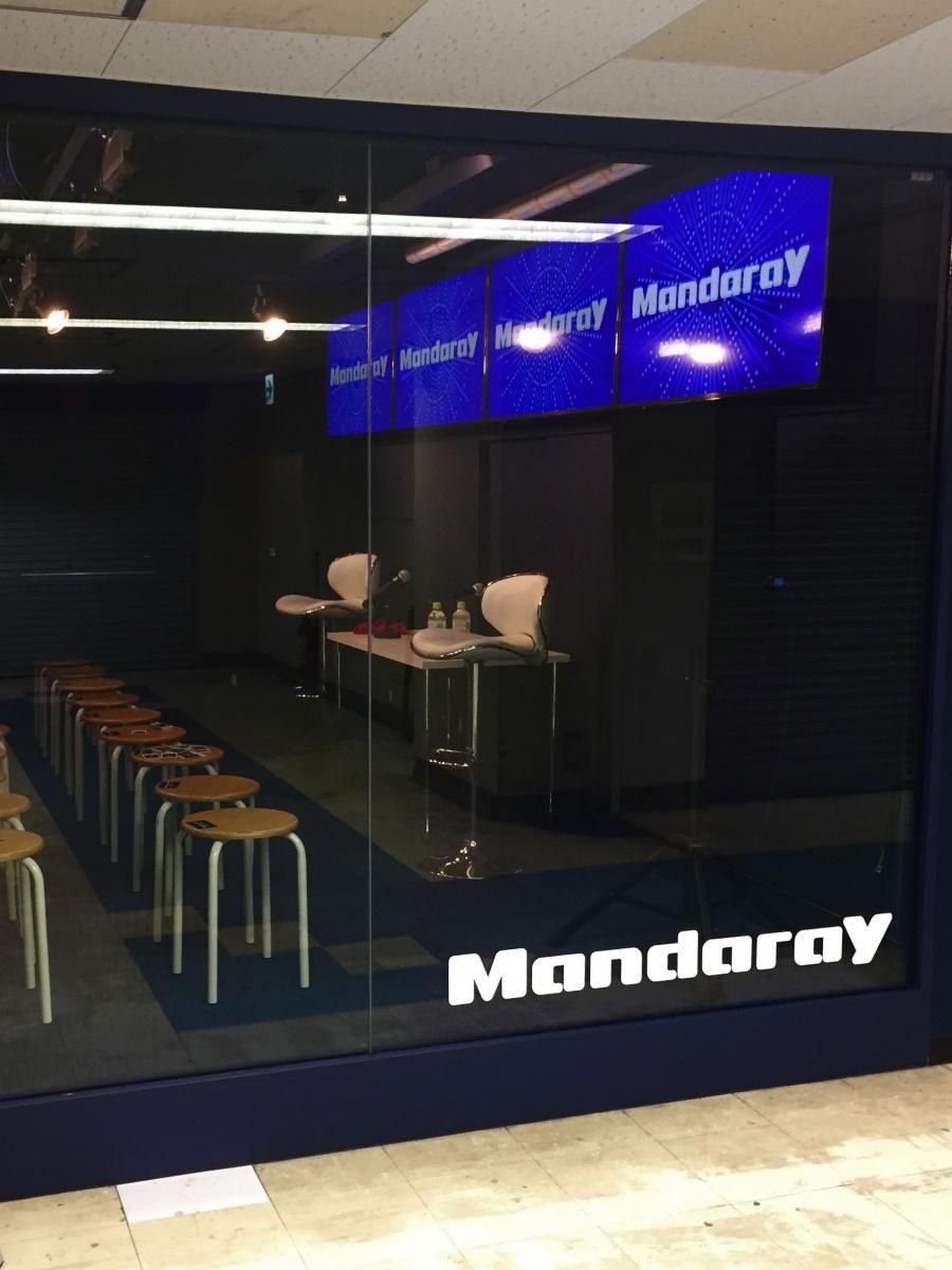 「Mandaray(マンダレイ)」外観
