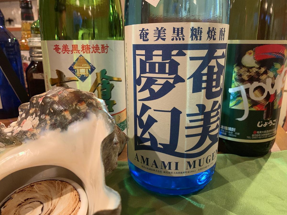 提供される奄美大島の黒糖焼酎など