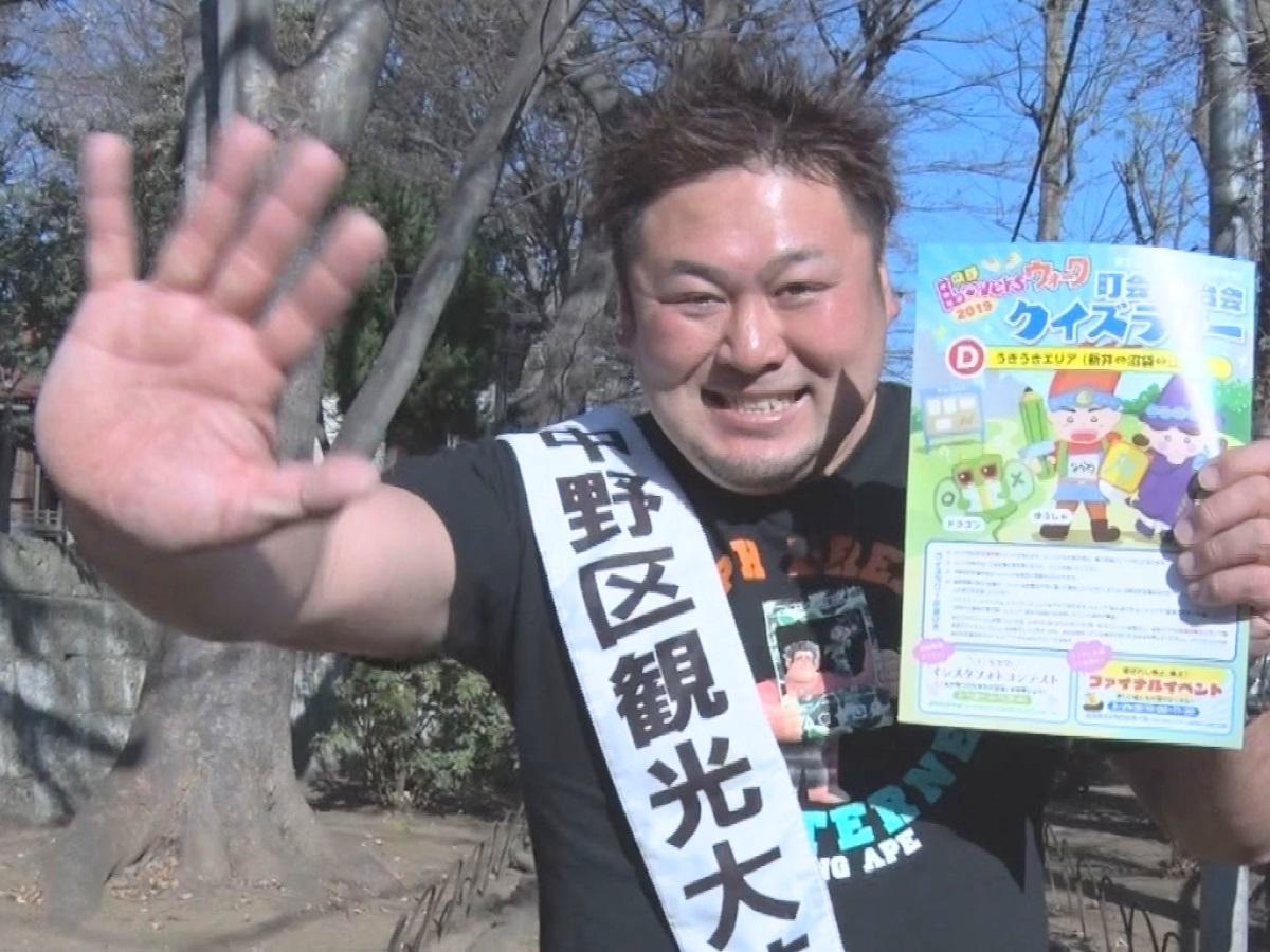 イベントをPRする中野区観光大使のNORIさん(昨年の様子)