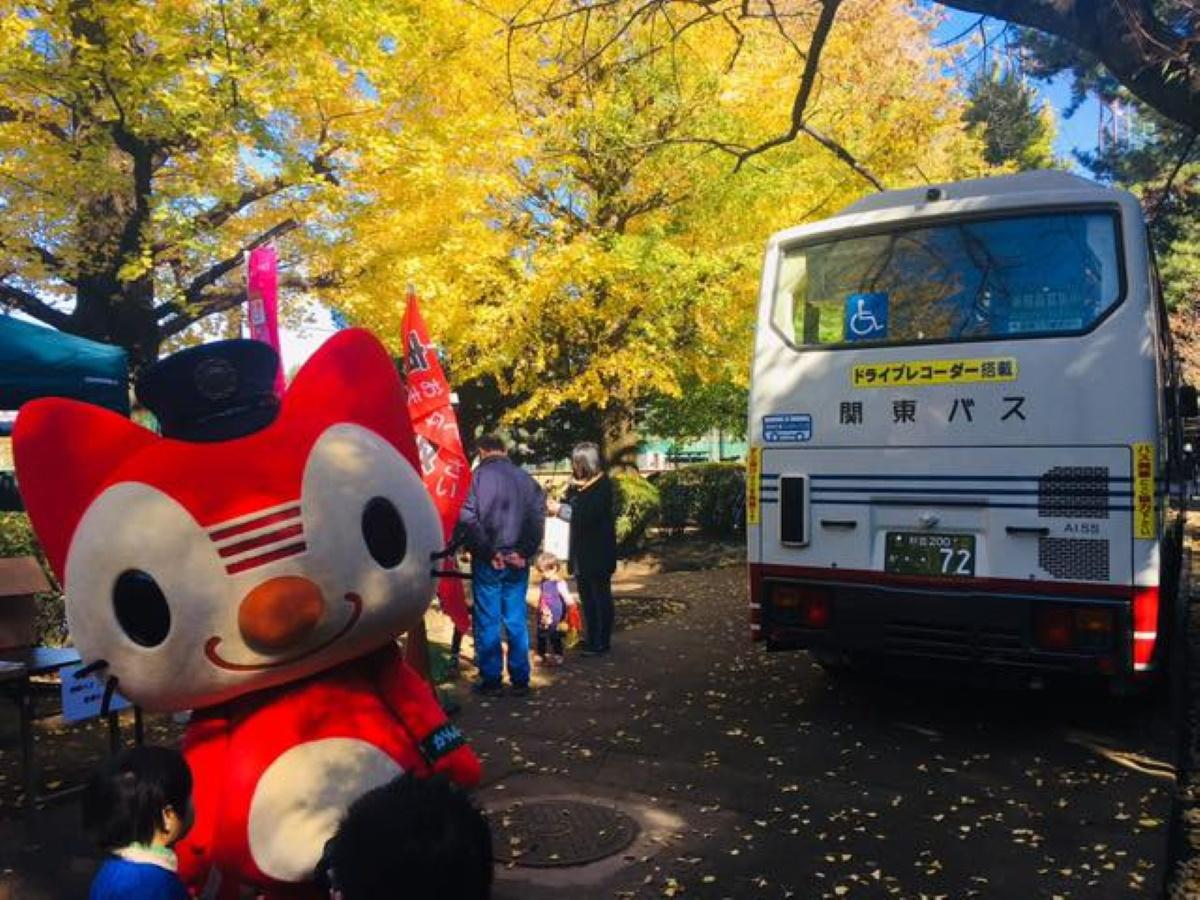 関東バスのマスコット「かんにゃん。」も登場予定(写真は昨年の様子)