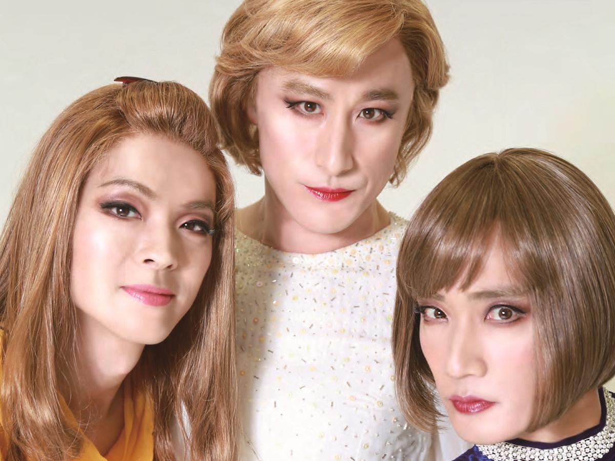 左からジョアン役の関戸博一さん、キャシー役の曽世海司さん、メアリー役の山本芳樹さん
