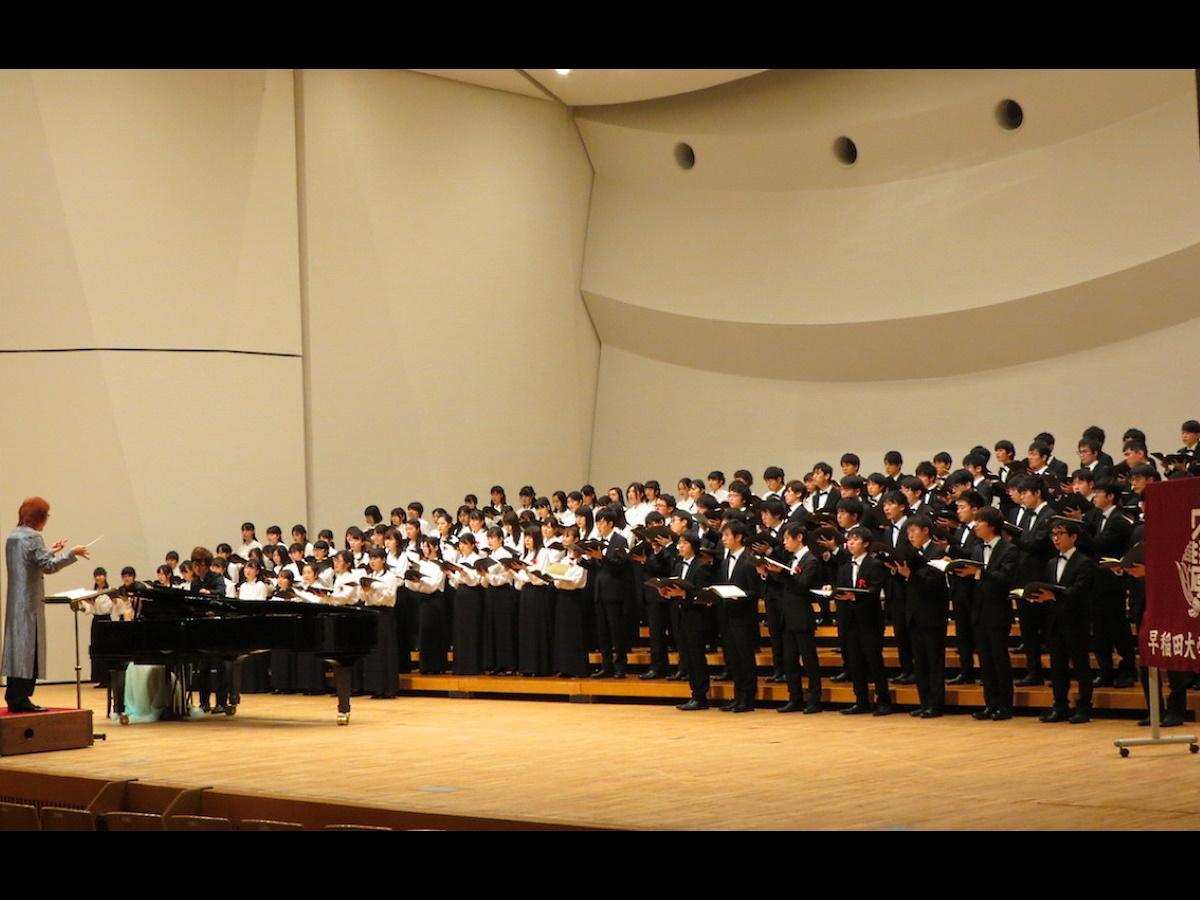 早稲田大学合唱団(過去開催時の様子)