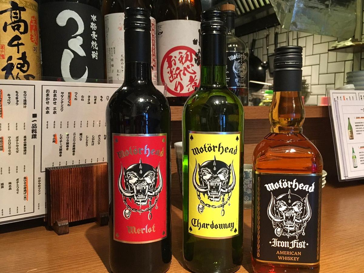 モーターヘッドの特別なシングルモルトウイスキーやワインも提供