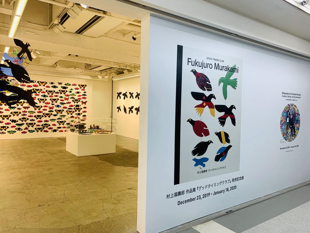 村上福壽郎さん作品展 ©Fukujyuro Murakami/Kaikai Kiki Co., Ltd. All Rights Reserved.