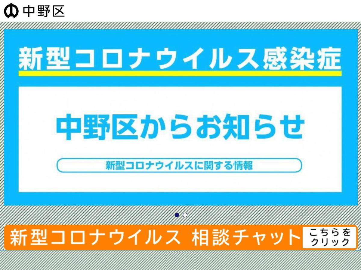 船橋 市 10 万 円 給付