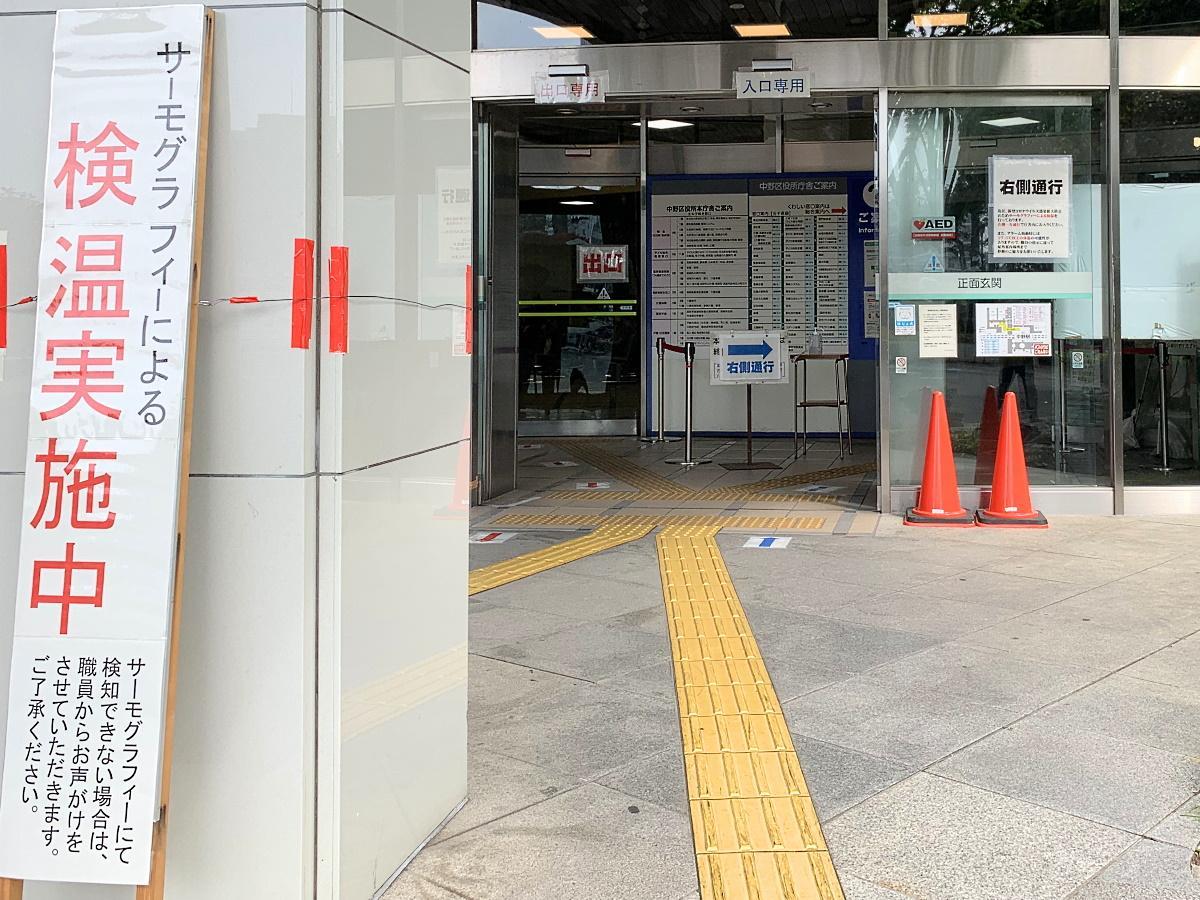 サーモグラフィーが設置されているのは入り口側(区役所正面玄関の場合)